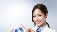 박민영, '신뢰가는 이미지'...'KDB 생명' 모델 발탁