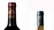 5월 가정의 달 기념일에 어울리는 특별한 와인은?