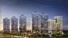 용인 성복 현대 아파트 중소형 인기분양