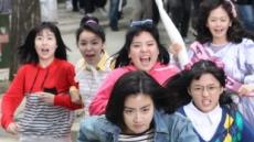 <박스오피스> '써니' 주말극장가 1위...한국-할리우드영화 흥행 각축 치열