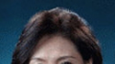 이화여대 강혜련교수, 한국과학창의재단 이사장 취임