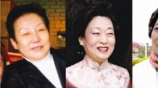 개그맨 이수근의 어머니 '예술가의 장한 어머니상'