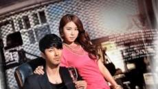 지나, MBC 새  수목 '최고의 사랑' OST 참여