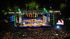 5월, 안양천에 가면 야외공연은 공짜! 클래식 공연은 2000원!