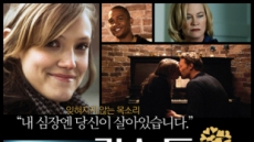 <Editor's Choice   movie>Listen to Your Heart