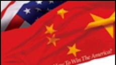 중국, 미국서 초강대국 길을 찾다