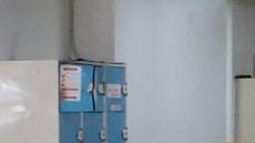 경찰, 폭발 물품보관함 국과수에 감식