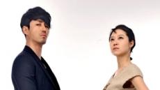 독고진 질투심 폭발 '최고의 사랑' 시청률도 폭발?