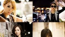 'YG 온에어' 13일 'Don't Cry', 20일 'Lonely' 새 버전 공개