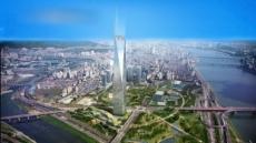 110층 뚝섬 현대車빌딩 탄력