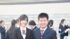 中 미모의 명문대생 밀크티女 졸업사진 화제