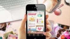 신한은행, 스마트폰전용 커플 예적금 출시