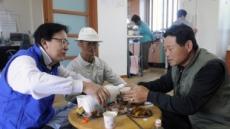 <포토뉴스>삼성생명 농촌 봉사 활동