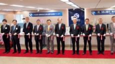 신한은행 일본 현지법인 SBJ은행, 고베지점 개설