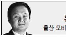 <헤럴드 포럼>시들어가는 한국농구, 국제대회 유치로 반전을