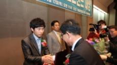 '아이프리 라식보증서', 한국을 빛낸 대표브랜드 대상 수상 '쾌거'
