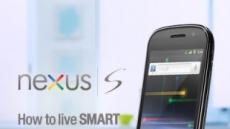 아이폰5 화면은 평면 아닌 곡면 유리?