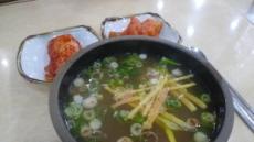 '홍어가 전부랴'…국밥-곰탕-배에 염색 체험까지