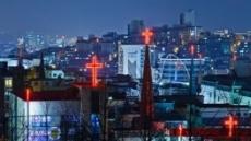 개신교계 친환경십자가 캠페인..네온 대신 태양전지, LED로