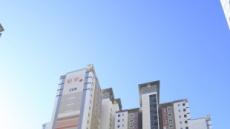 <내집마련>쌍용건설, '천만원의 행복' 바로 입주가능