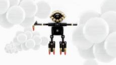 신세계百, 샤넬 매장서 로봇 메이크업 애니매이션 선보여