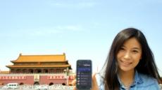 T스토어, 7월 차이나모바일 앱 탑재