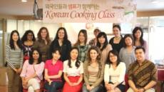 샘표식품, 외국인들과 함께 하는 한국요리교실 개최