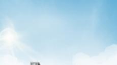 포스코건설,'이시아폴리스 더샵 2차'분양- 분양가 3.3㎡ 당 평균 640만원 대