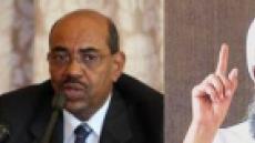 """빈 라덴 다음엔 """"당신 차례""""…세계의 주요 수배자들"""