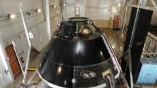 인류 최고의 NASA 우주선, 화성 간다