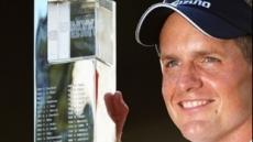 루크 도널드, BMW PGA 챔피언십 우승 1위 예약