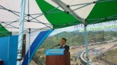 권도엽 국토해양부 장관, 첫 공식행사로 제 16회 바다의 날 참석