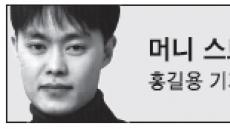 <홍길용 기자의 머니 스토리>'자산관리시장'대변화 주도…박준현의 삼성號 주목하라