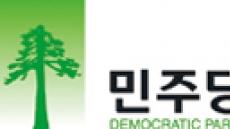 """민주당 """"지지층 결집용 포석"""""""