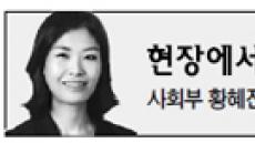 """<현장에서>""""서울대 사태 총장이 나설때"""""""