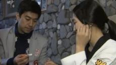 '女1호ㆍ男3호' 대반전…SBS '짝'이 공감가는 이유?