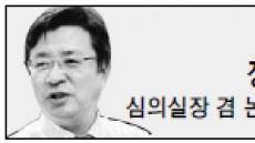 <세상읽기>한 날 두 얼굴의 한국 축구
