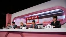 ' 신입사원', TOP8부터 대국민 문자투표 실시