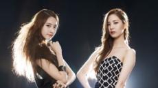 윤아ㆍ서현, 일본투어 포스터 여신 포즈 눈길