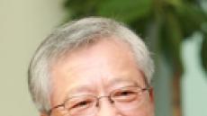 이석채 KT 회장, IEEE 산업리더상 수상