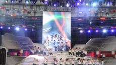 K-POP 커버댄스 페스티벌' 열린다