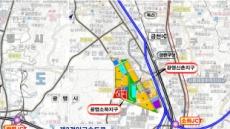 LH,  광명역세권지구 주상복합용지 등 2필지 공급
