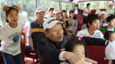"""<줌인 리더스클럽>KB금융그룹, """"국민의 사랑과 성원, 사회공헌활동으로 보답할터"""""""