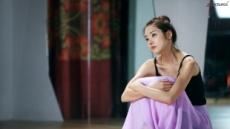 소이현, 우아한 발레리나 변신