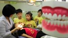 """<포토뉴스> """"어릴때부터 치아 건강 챙기세요"""""""