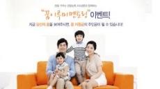 ING생명 '고객의 꿈' 기업 광고 캠페인 론칭
