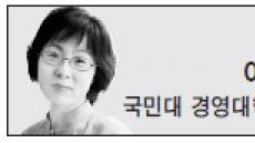 <세상읽기>'지각의 오류'와의 싸움, 채점