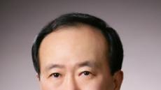한국거래소, 2014년 세계거래소연맹 총회 개최