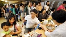 서울 서초구와 함께하는 외국인 건강축제