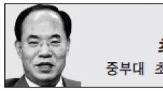 <객원칼럼>반값 등록금 논란의 허실